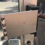 push handle san jose locksmith